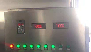 1542090564-fluidized quick freezer freezing temperature.jpg