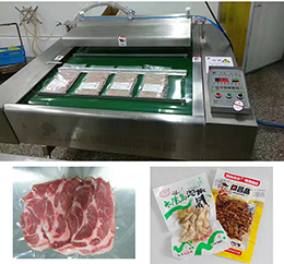 1553831692-continuous rolling vacuum packing machine.jpg