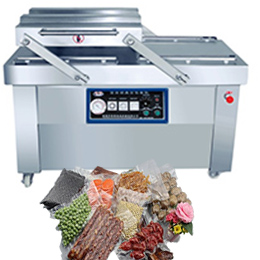 1553850163-Commercial Vacuum Packaging Machine.jpg