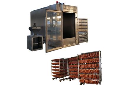 Smoker-Oven-1536735654.jpg